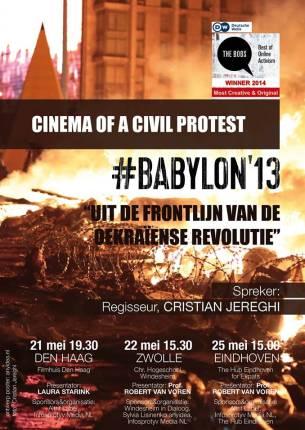 Babylon 13