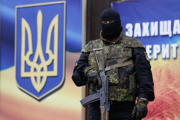donbas battalion