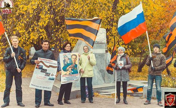 """NOD-Demonstration in Magnitogorsk. Onkel Sam bedroht den russischen Iwan. """"Magnitorgorsk steht an der Seite von Noworossija"""""""