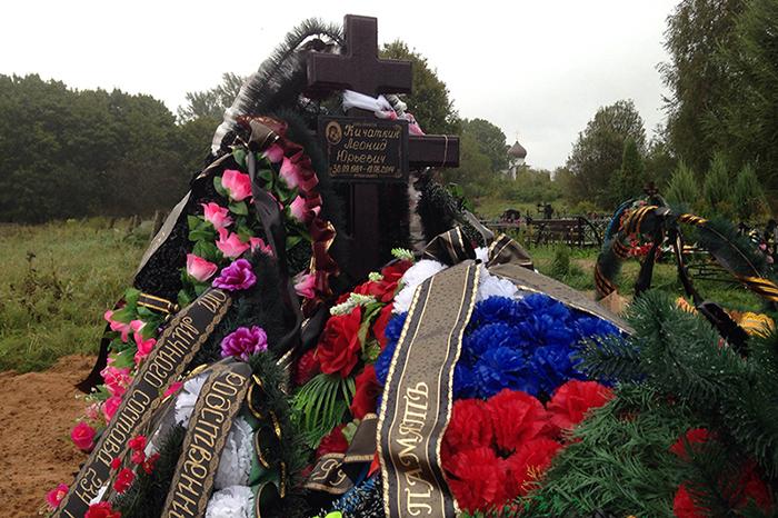 Mateall Kontaktanzeigen kommen in die Ukraine