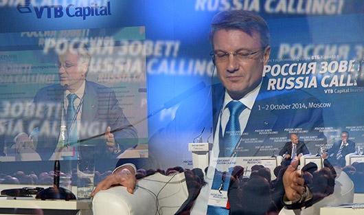 Forbes россия