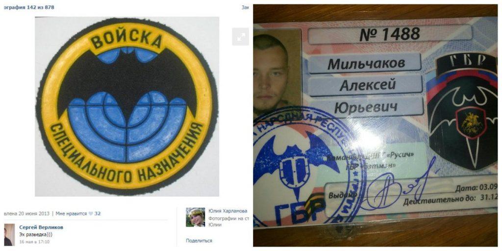 Ein Abzeichen auf Julias Seite und ein Ausweis des Terroristen Miltschakow, der in Luhansk kämpfte.