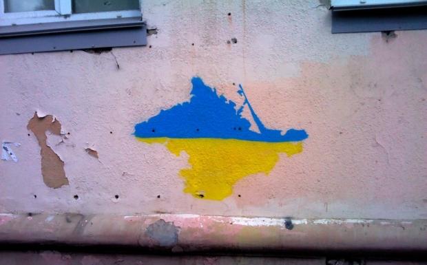 Crimea is Ukraine. Graffiti in the city of Omsk, Russia (Image: omskpress.ru)