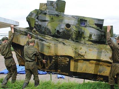 Dummy Tank