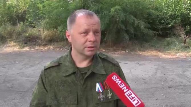 "Wolodymyr Kononow alias ""Zar"""