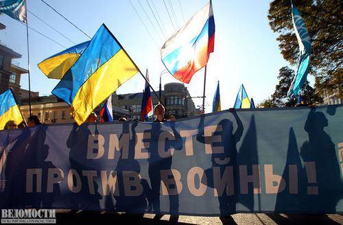 """Auf dem Banner steht """"Gemeinsam gegen den Krieg"""" - russische und ukrainische Flaggen, Moskau, 21. September 2014. Foto: E. Razumnyi / Wedomosti."""