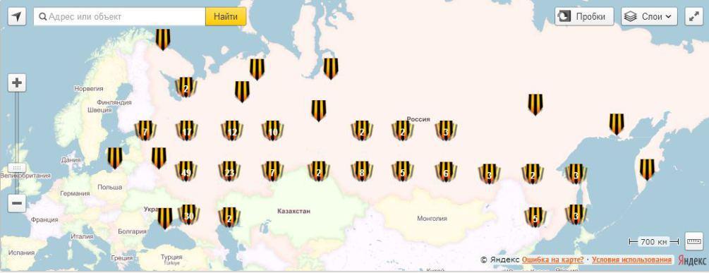 Karte der regionalen Hauptquartiere der NOD in Russland