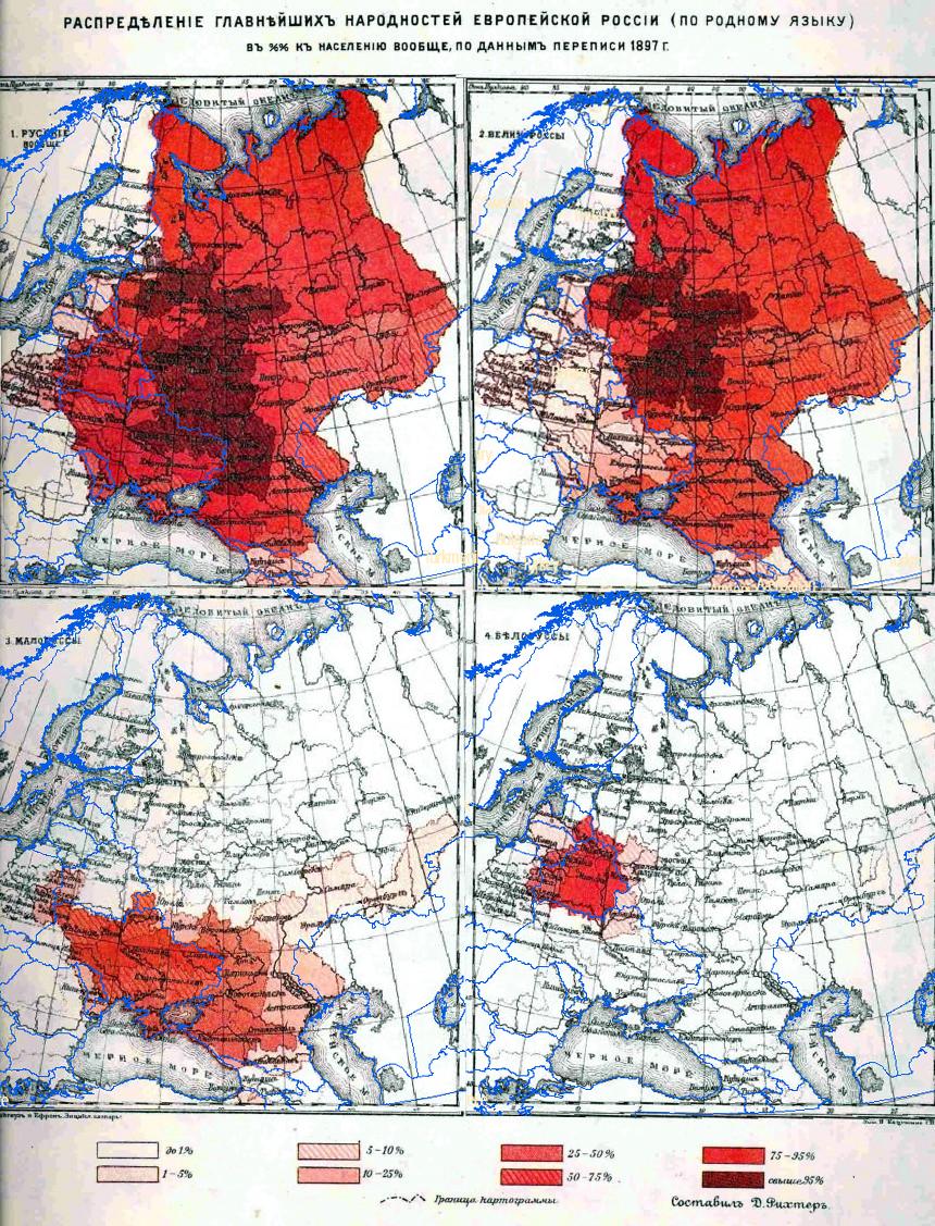 Verteilung der wichtigsten Sprachgruppen des europäischen Teils von Russland: Bild 1 (oben links): Russen allgemein, Bild 2 (unten links): Großrussen, Bild 3 (oben rechts): Kleinrussen (=Ukrainer), Bild 4 (unten rechts): Weißrussen