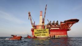 Greenpeace-Aktion auf der Priraslomnaja