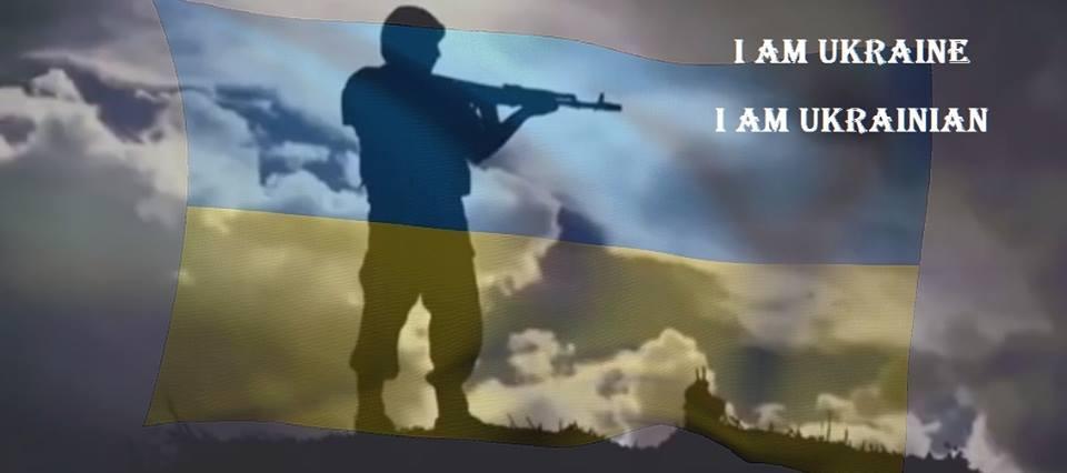 I am Ukraine