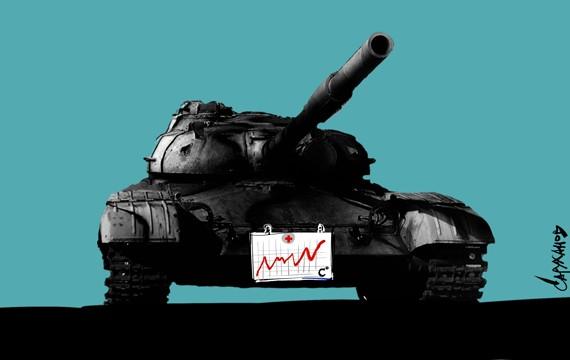 Tank with a patient chart (Image: novayagazeta.ru)