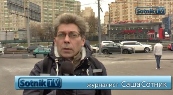 Alexander Sotnik