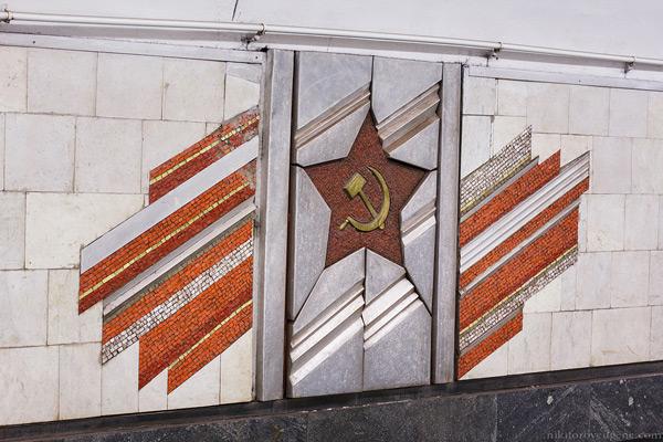 Original decoration; photo: Evhen Nikiforov