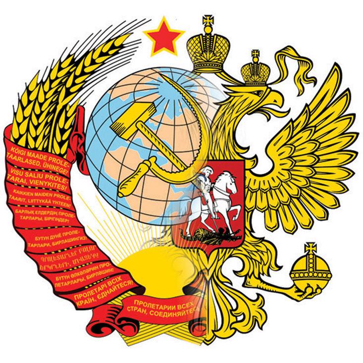 Putin's Russia (Image: VPK-news.ru/Andrei Sedykh)