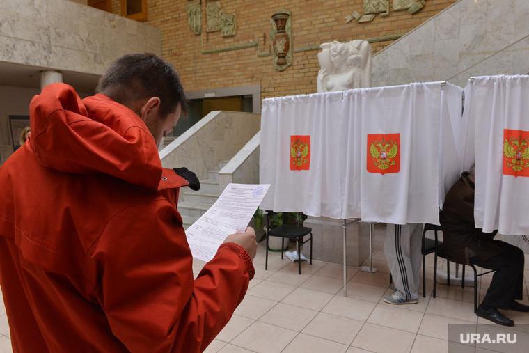 Elections in Chelyabinsk, Russia (Image: URA.Ru, Vadim Akhmetov)