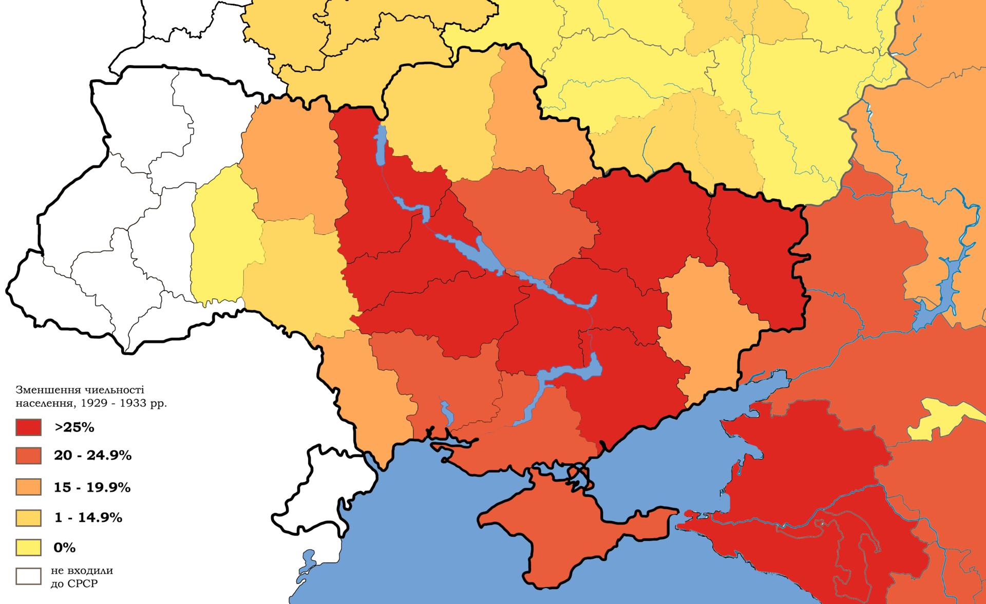 Ukraine Ru Society Information 16