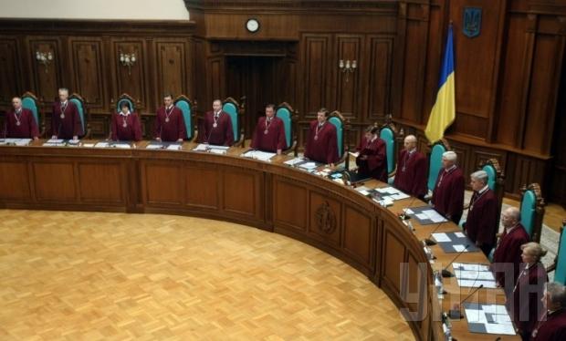 Ukraine judges lustration