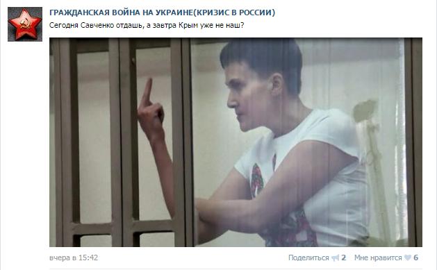 NADIA SAVCHENKO - Page 3 Savchenko_Memes_Russia-1