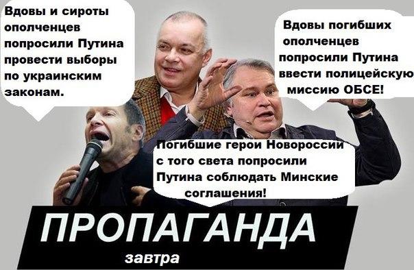 NADIA SAVCHENKO - Page 3 Savchenko_Memes_Russia-3