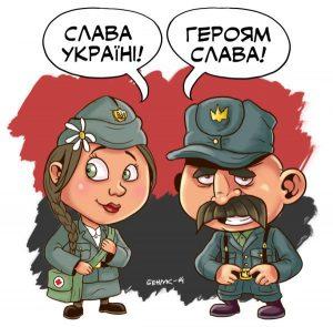 "D'où vient l'expression ""Slava Ukrayini!"" Feature-1-300x295"