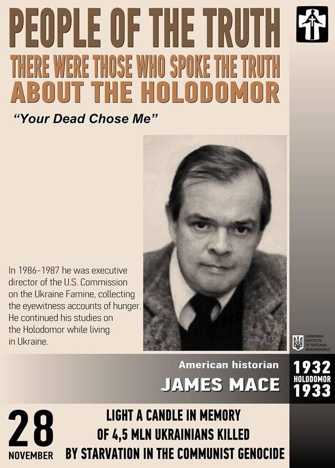 James Mace Net Worth