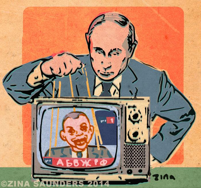 Putin The Puppet Master (Image: Zina Saunders)