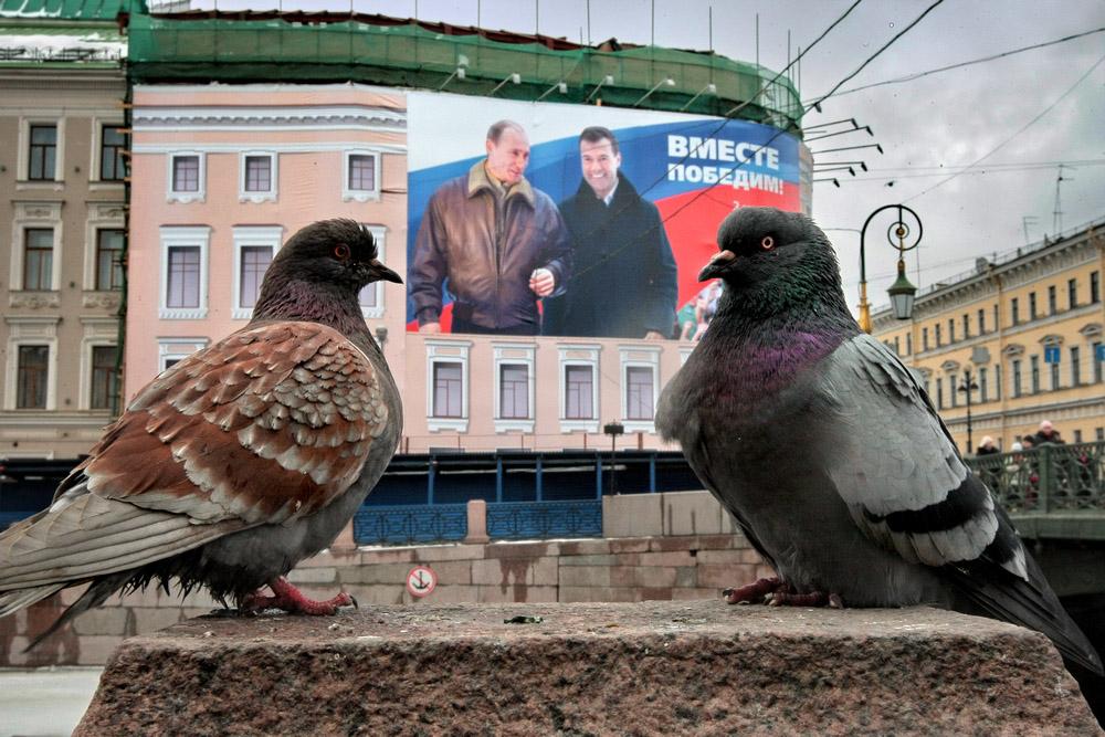 (Image: Alexander Petrosyan)