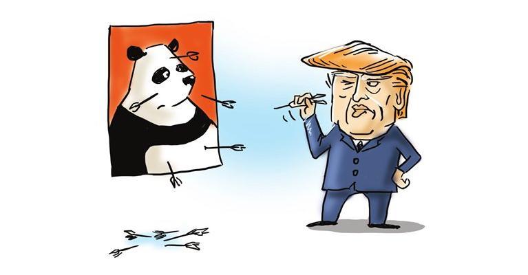 Image: Liu Rui, globaltimes.cn