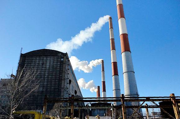 coal Ukraine