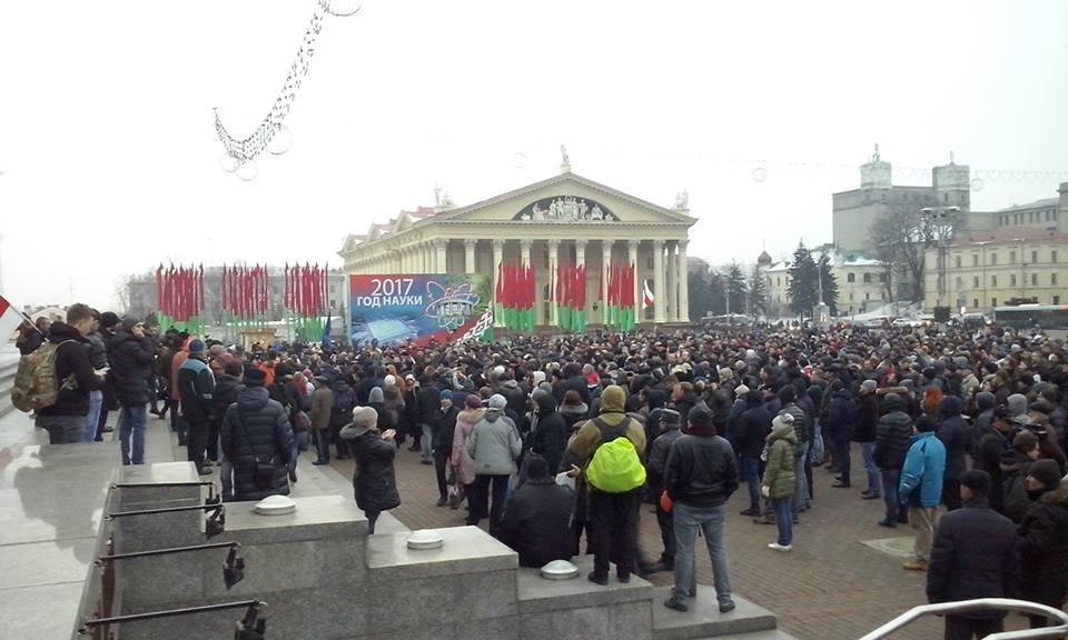 Anti-government protest in Belarus, February 23, 2017 (Image: belprauda.org)