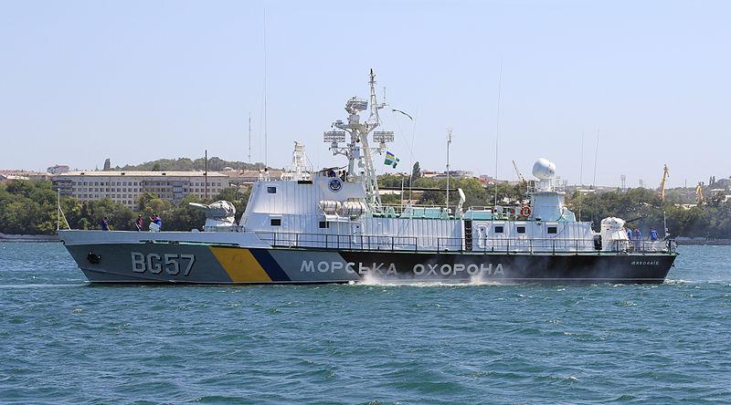 Patrol boat BG57 Mykolayiv of Ukrainian coast guard in Sevastopol Bay on July 24, 2012 (Image: Wikimedia Commons)