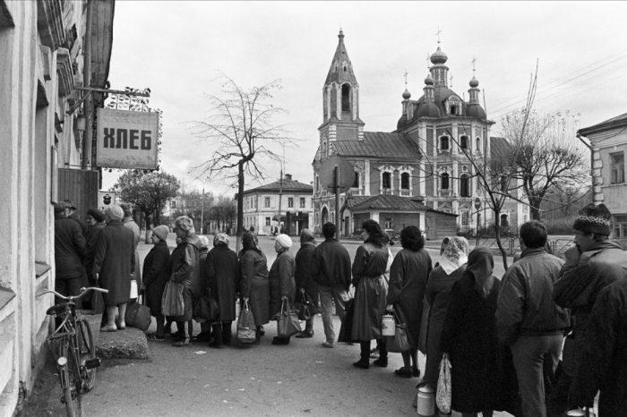 A bread queue in Pereslavl-Zalessk, Yaroslavl Oblast, USSR, 1991