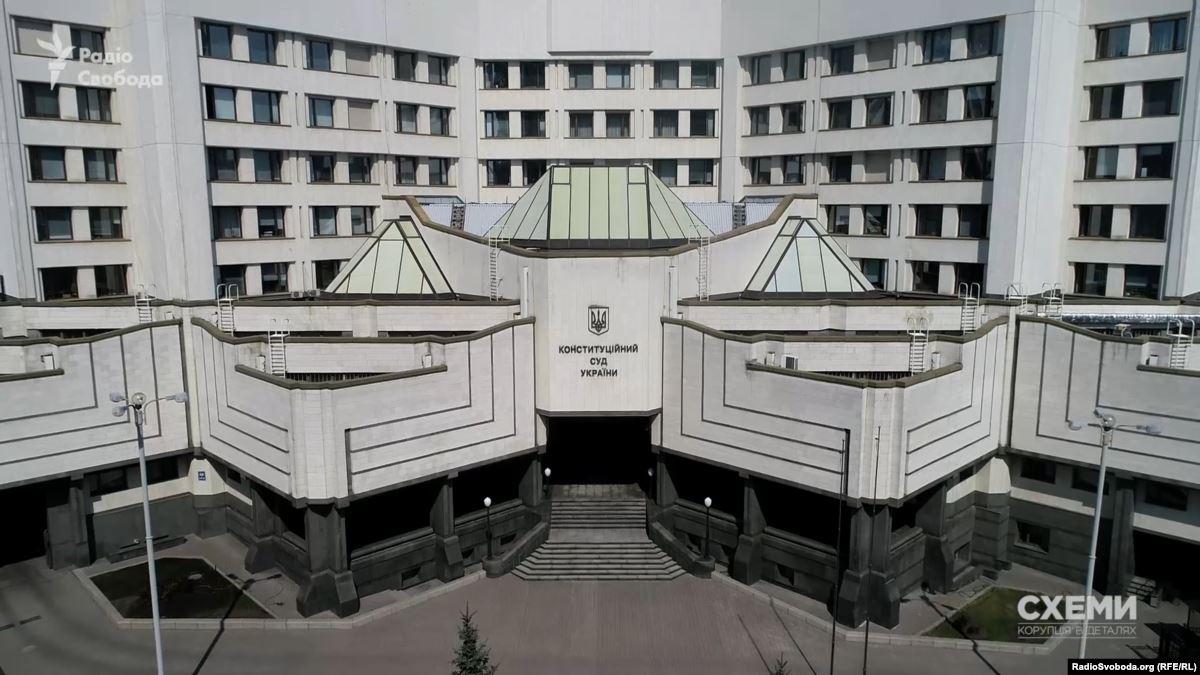 Ukraine's judicial reform stumbles with odd Constitutional Court rulings