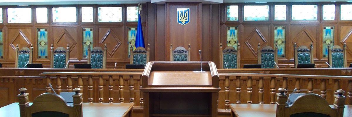 Experts question future of Ukrainian judiciary as court cancels judicial reform