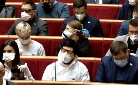 Parliament's extraordinary session. Photo: umoloda.kiev.ua