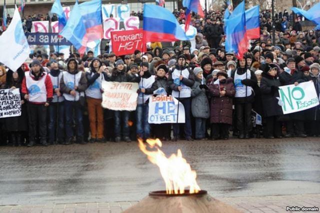 """Anti-Blockade-Versammlung"" in Luhansk"