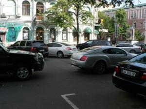Die ukrainische Elite leidet unter der Wirtschaftskrise