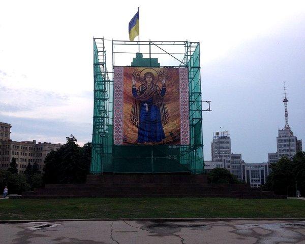 Der Sockel des ehemaligen Lenin-Denkmals in Charkiw, Ukraine, 2015 - Foto: Timothy Snyder