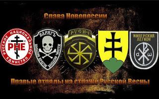 donbas+fascist+militias