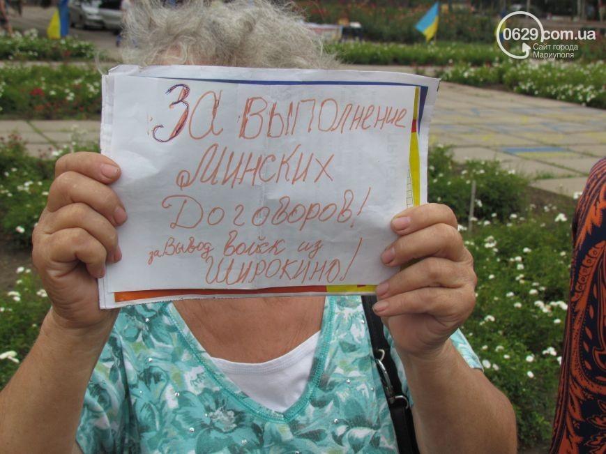 Eine Befürworterin einer entmilitarisierten Zone in Mariupol, Foto: 0629.com.ua