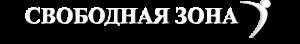 szona-logo